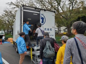 日吉 冷凍車